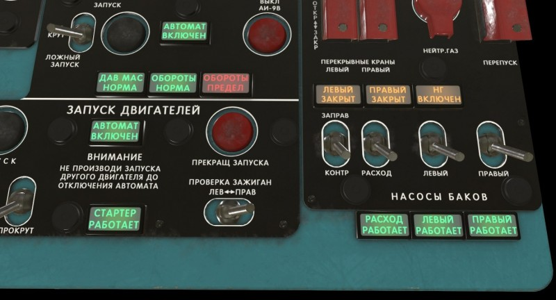 Mi-8MT Mi-17MT Central Overhead Board Russian