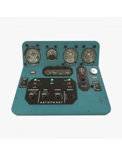 Mi-8MT Mi-17MT Central Panels Board Russian