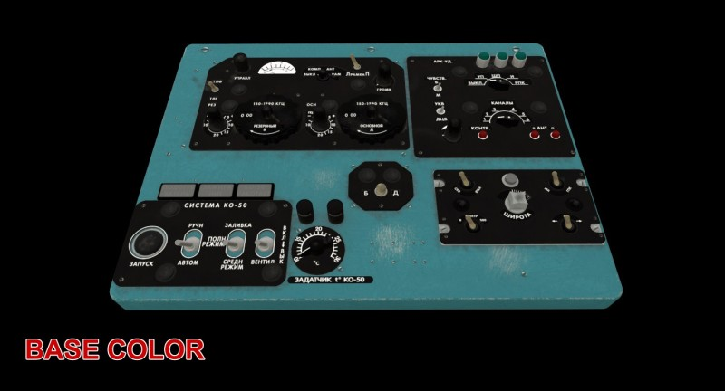 Mi-8MT Mi-17MT Right Overhead Board Russian