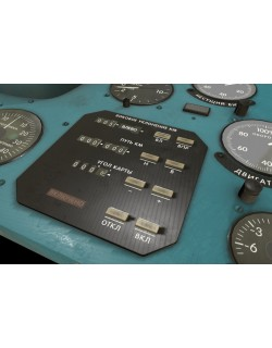 Mi-8MT Mi-17MT Right Panels Board Russian