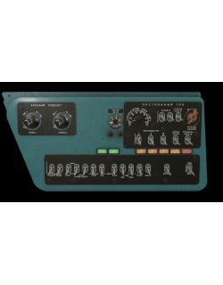 Mi-8MT Mi-17MT Right Side Console Russian