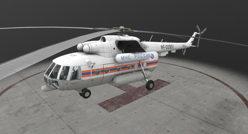 Mi-8MTV Russian Emercom
