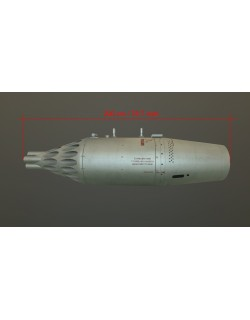 Rocket Launcher UB-32A